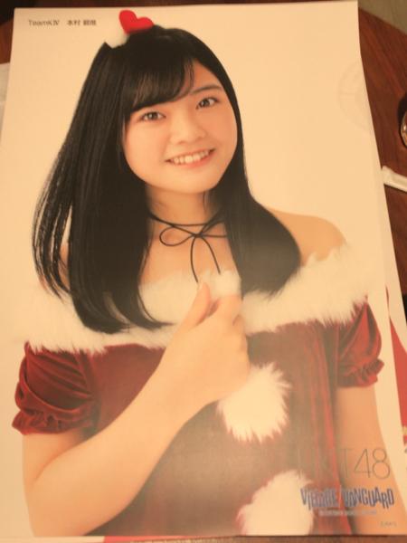HKT48 ヴィレッジヴァンガード クリスマス 本村碧唯 A3ポスター