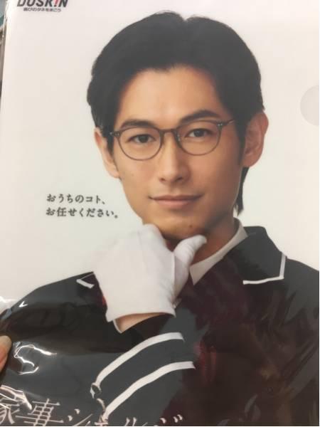 【送料無料】ディーンフジオカさん クリアファイル 非売品! グッズの画像