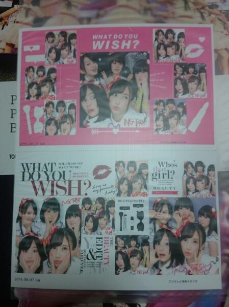 NGT48 ミニフォトブック 神の手 TIF プリシート ① ライブグッズの画像