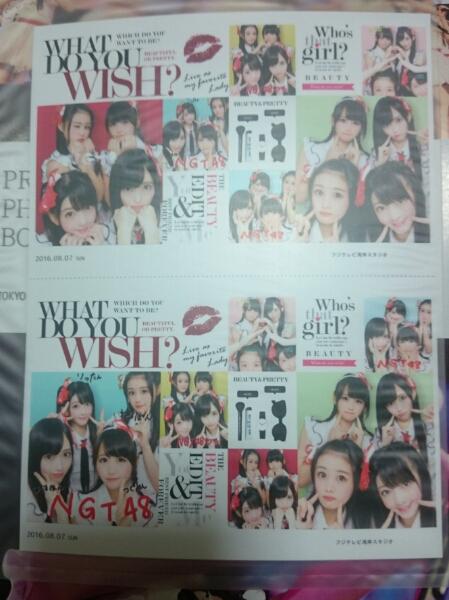 NGT48 ミニフォトブック 神の手 TIF プリシート ④ ライブグッズの画像