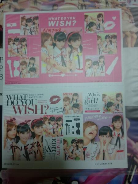 NGT48 ミニフォトブック 神の手 TIF プリシート ③ ライブグッズの画像