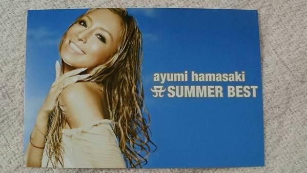 浜崎あゆみ ポストカードA SUMMER BEST ①