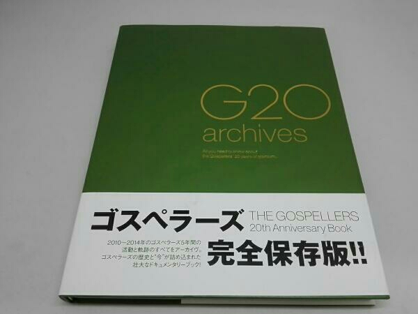 G20 archives