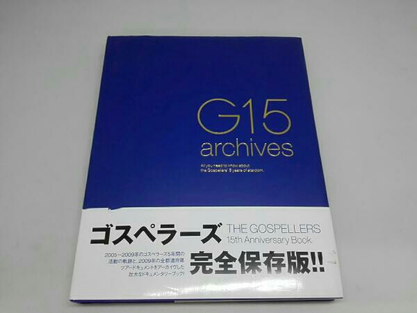 G15 archives