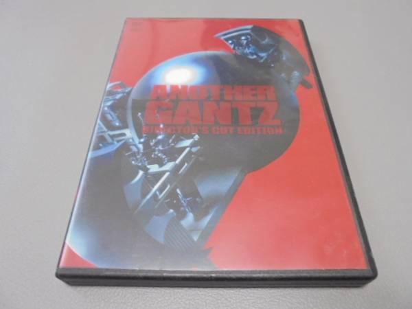嵐 二宮和也 DVD ANOTHER GANTZ/アナザーガンツ