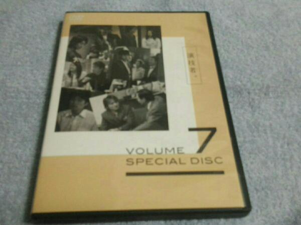 DVD 演技者。VOLUME 7 SPECIAL DISC 長野博 坂本昌行 井ノ原快彦