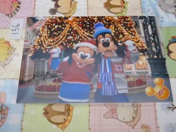 スペシャルフォト クリスマス 2016TDL マックス グーフィー156 ディズニーグッズの画像