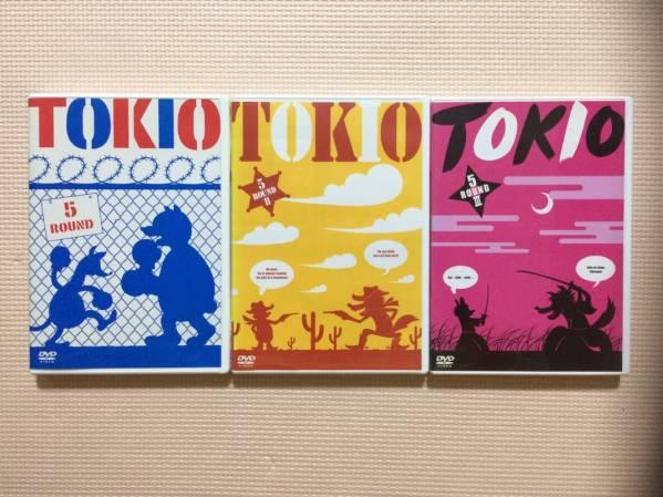 TOKIO PV集 5 ROUND Ⅰ,Ⅱ、Ⅲ コンサートグッズの画像