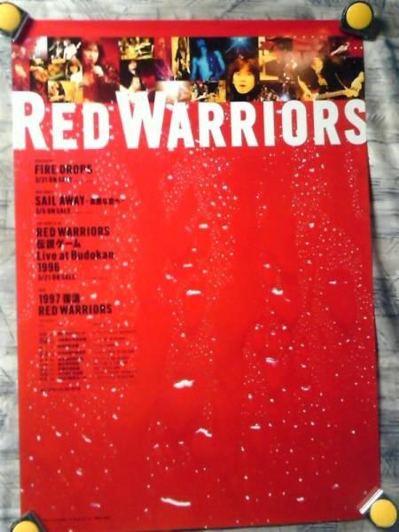 k4【ポスター/B-2】RED WARRIORS-レッド ウォーリアーズ/'97