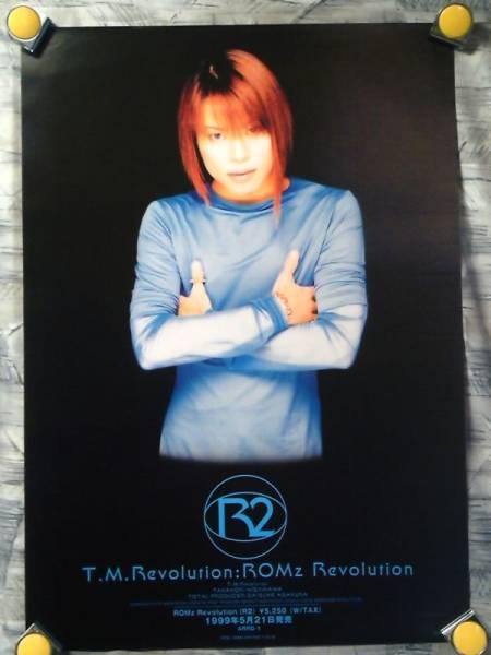 p5【ポスター/B-2】T.M.Revolution/西川貴教/'99-告知非売品