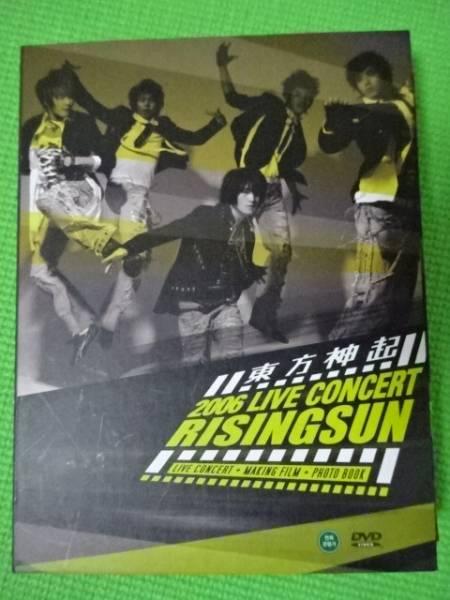 東方神起 2006 LIVE CONCERT RISING SUN 韓国盤 DVD 初回FILM付 ライブグッズの画像