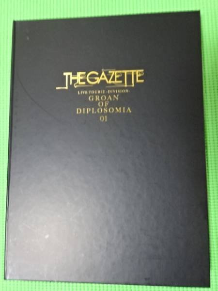 THE GAZETTE LIVE TOUR 12 DEBISION GROAN OF DIPLOSOMIA 01