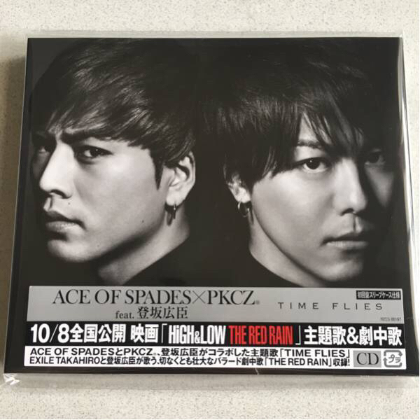 ☆TIME FLIES☆ACE OF SPADES×PKCZ登坂広臣☆TAKAHIRO☆CDのみ