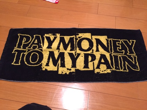 Pay money To my Pain タオル PTP レア