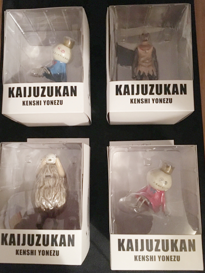 米津玄師 はうる かいじゅうずかん フィギュア 全4種 新品