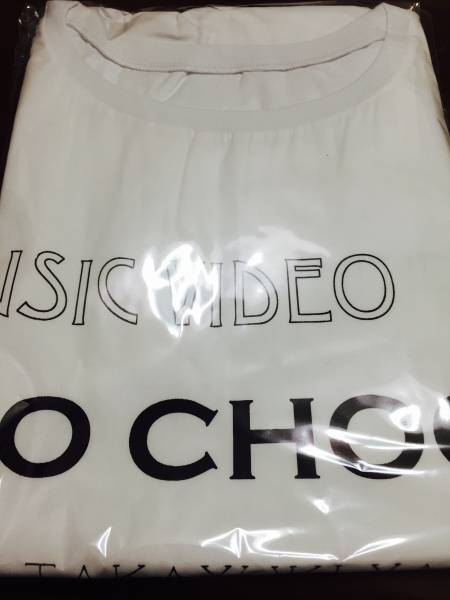☆★新品★jintaka★big choochooSHITAIN Tシャツ★赤西仁★☆