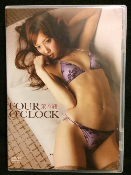 菜々緒 FOUR O'CLOCK 正規品 DVD グッズの画像