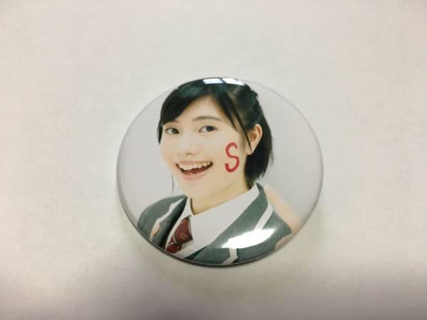 さくら学院 倉島颯良 缶バッジ さくら学院祭☆2016