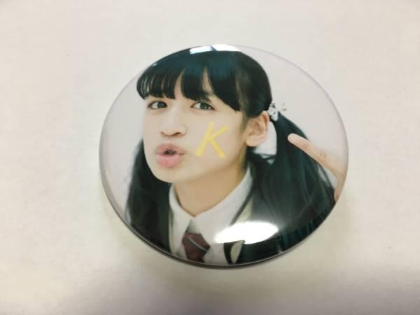 さくら学院 山出愛子 缶バッジ さくら学院祭☆2016