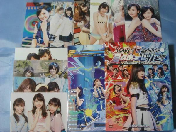 HKT48 夏のホールツアー 2016 DVD おまけ生写真10枚付
