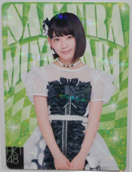 HKT48 【トレカ 写真】 宮脇咲良 b ライブグッズの画像
