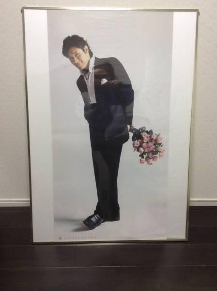 ★イ・ビョンホン★ポスター