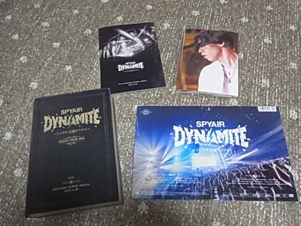 SPYAIR ダイナマイト DYNAMITE DVD スパイエアー ライブグッズの画像