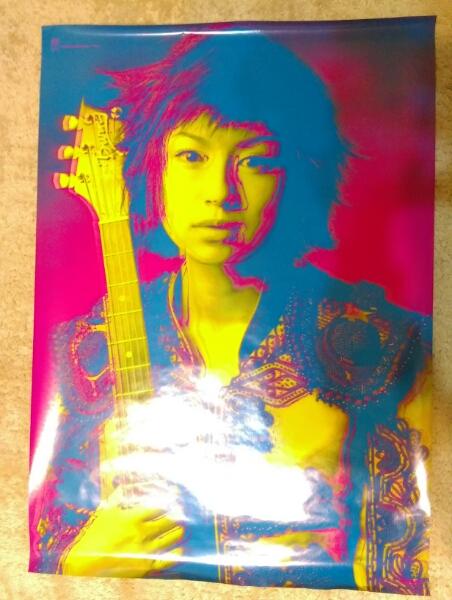 鈴木あみ【INFINITY EIGHTEEN Vol.2】CD購入特典ポスター