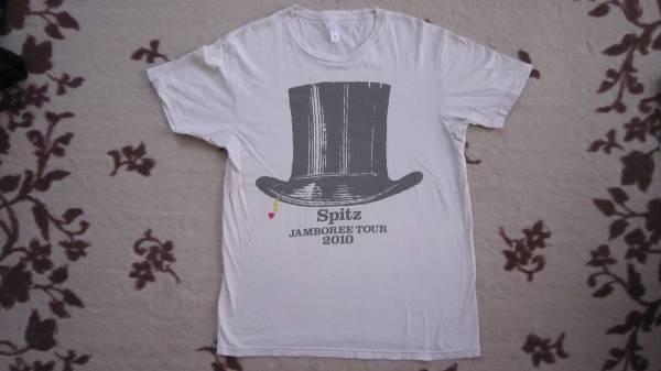 スピッツ 2010 Tシャツ スモークホワイト M