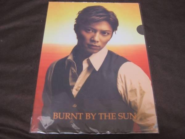 成宮寛貴 クリアファイル /舞台 太陽に灼かれて 送料無料 写真