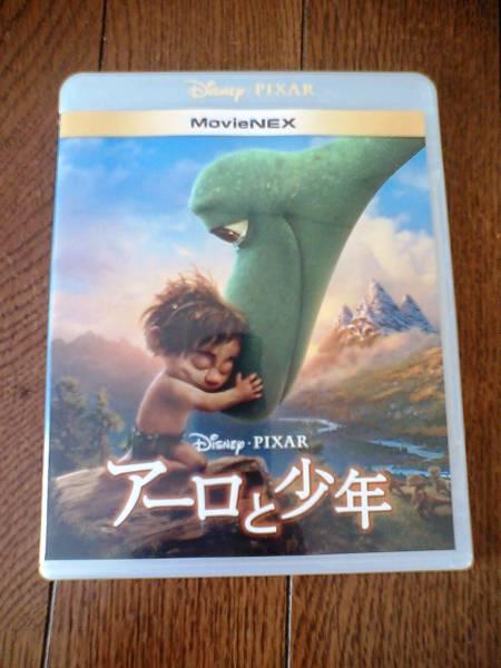 ディズニー 【アーロと少年】 MovieNEX版映画DVD(即決有)! ディズニーグッズの画像