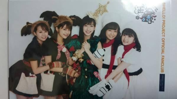 Juice=Juice コレクション生写真 2016 クリスマス 集合 17