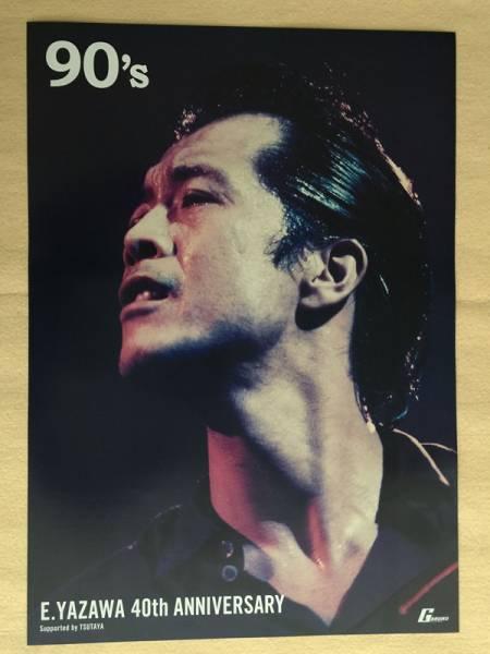 E.YAZAWA 40th ANNIVERSARY 90'S 矢沢永吉 ポスター