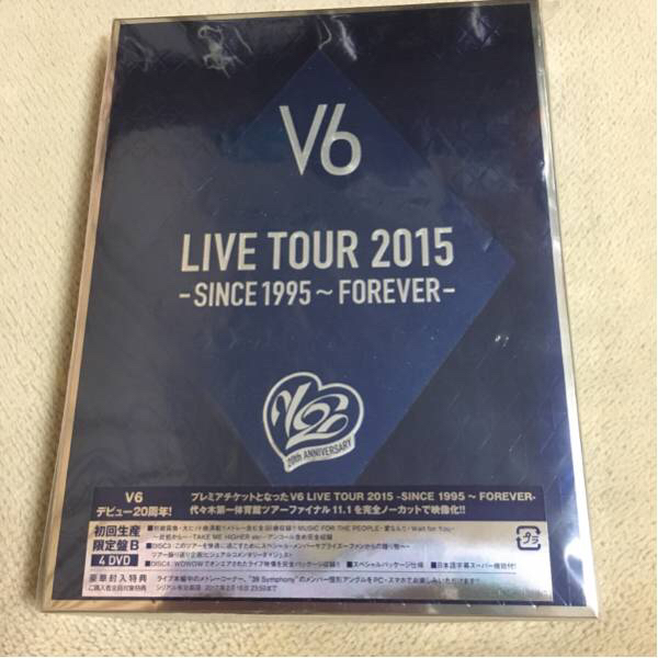 V6 LIVE TOUR 2015 DVD 美品