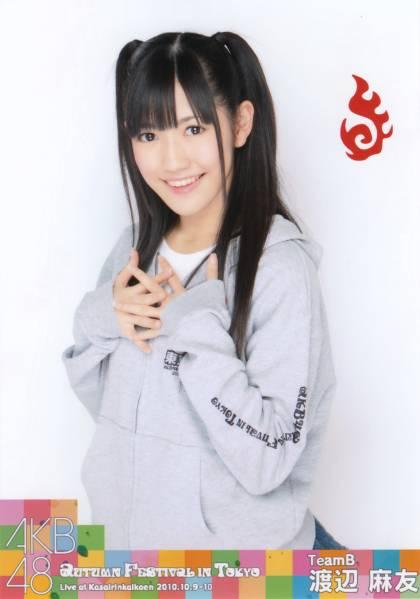 AKB48 渡辺麻友 ☆autumn FESTIVAL IN TOKYO Live at Kasairinkaikoe 2010☆ 生写真☆まゆゆ☆彡