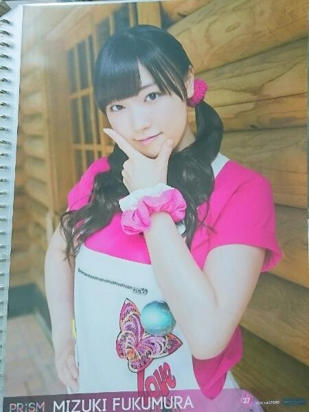 譜久村聖 PRISM part.2 ピンナップポスター
