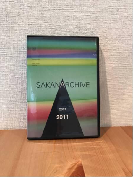 サカナクション SAKANARCHIVE DVD ライブグッズの画像