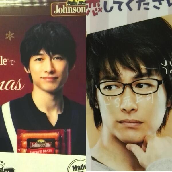 未開封◆ディーンフジオカクリアファイル2種◆ジョンソンヴィル/ダメな私に恋してください*深田恭子 グッズの画像