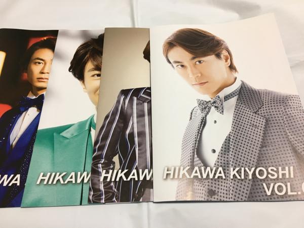 氷川きよし ファンクラブ 会報 No.60~63 最新号 コンサートグッズの画像