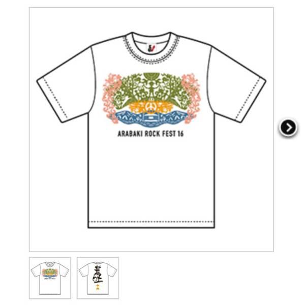 ARABAKI荒吐2016公式Tシャツ白Sサイズ