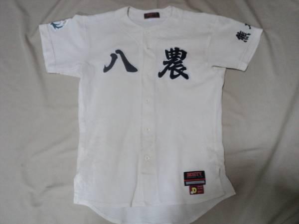 八代農業高 野球部 熊本県 高校野球