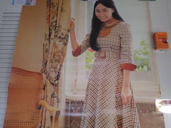 ポスター17 アグネス・チャン 月刊明星 自宅撮影