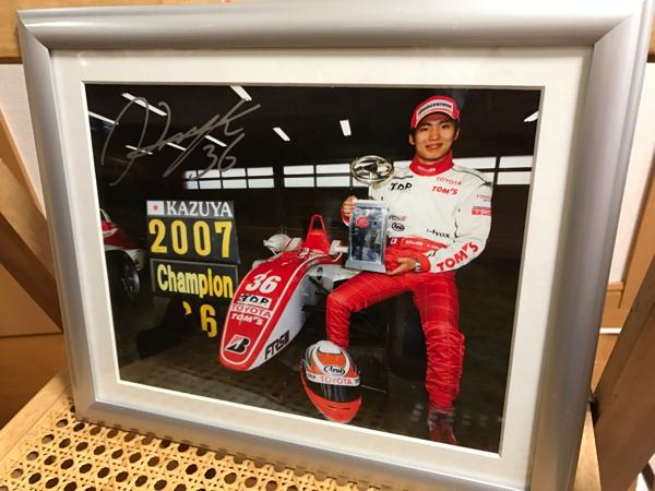 大嶋和也選手 サイン写真 WAKO'Sドライバー SUPER GTレーサー
