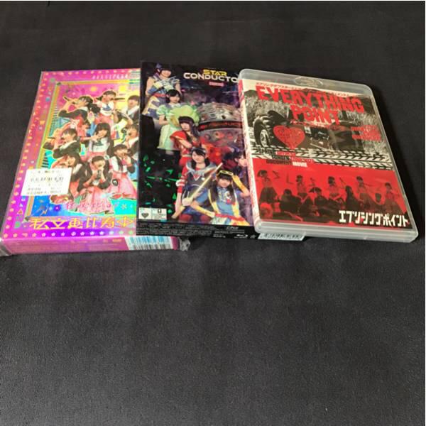 私立恵比寿中学 DVD&Blue-ray 3本セット 美品 初回盤あり ライブグッズの画像