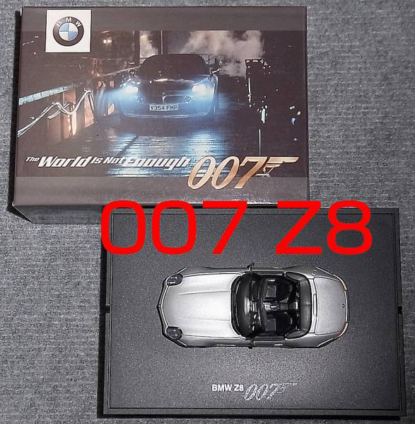 007 1/43 BMW別注 Z8 シルバー The World is not Enough_画像1