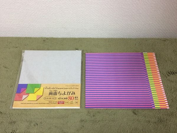 簡単 折り紙:折り紙 飾り パーティー-page19.auctions.yahoo.co.jp