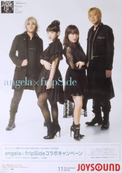 angela×fripside /JOYSOUND A1サイズ(84x59cm)ポスター 未使用