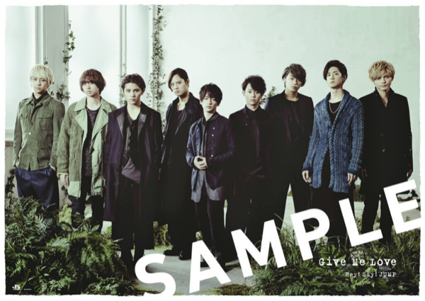 Hey!Say!JUMP give me love 通常盤特典ポスターB コンサートグッズの画像