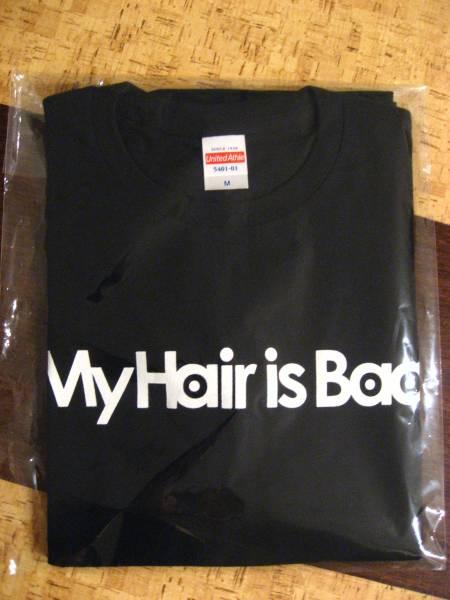 即決◆My Hair is Bad 半袖Tシャツ 黒 M 新品未開封 NEWカラー
