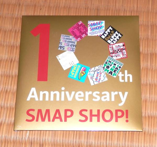 ■SMAP SHOP 限定CD 10th Anniversary SMAP 新品未開封